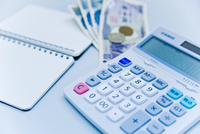 借入金利と利息計算