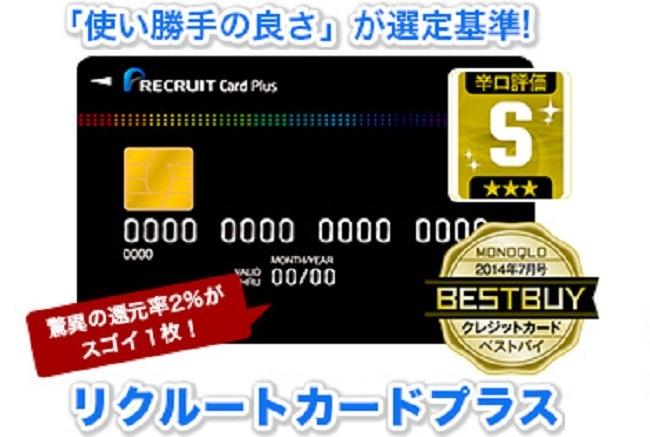 そのポイント、使えますか?クレジットカードを選ぶときは、使い方も考えて