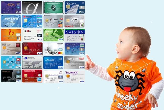 高還元率のクレジットカードに潜む盲点を暴く!