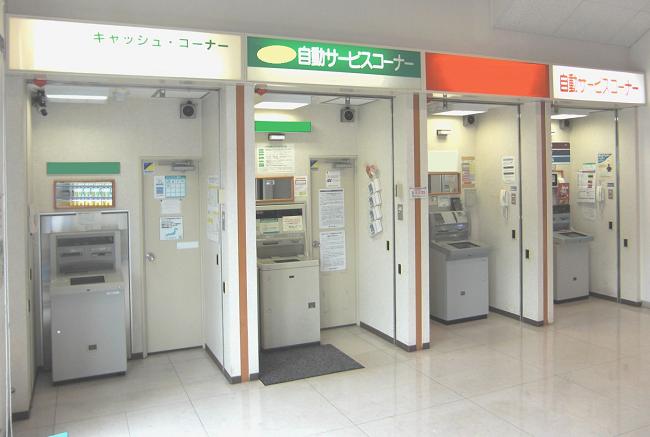 ATMがお金を食べた??ATM利用で損をしないためのチェックポイント2題