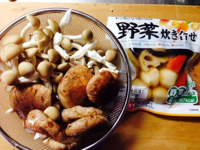 きのこたっぷりレトルト里芋の時短煮物