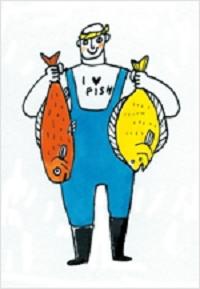 もったいナイ魚と地場加工