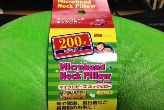 ダイソーのネックピロー200円で疲労回復の節約術