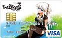 マビノギリボ専用カード