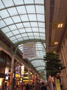 ララガーデンアーケード内商店街