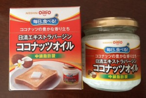 スーパーで買った日清エキストラバージンココナッツオイル